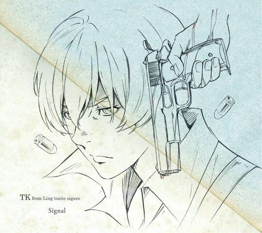 File:Signal.jpg