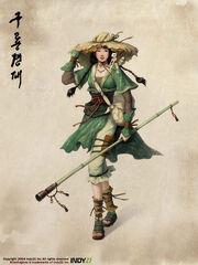 HuShanshan