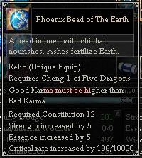 File:Phoenix Bead of The Earth.jpg