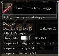 Fine Purple Mist Dagger