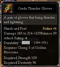 Crude Thunder Gloves