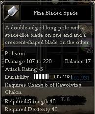 File:Fine Bladed Spade.jpg