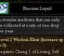 Biaoxian Liquid