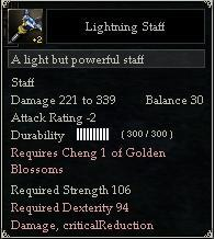 File:Lightning Staff.jpg