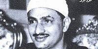 Mohamed Siddiq El Minshawi