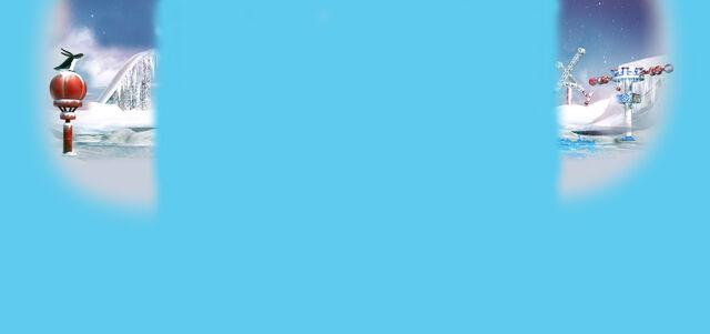 File:Winter skin blue.jpg