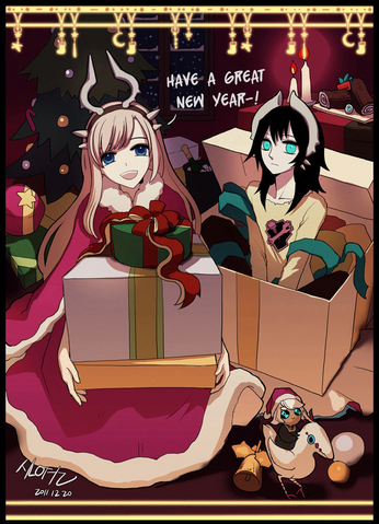 File:MERRY X-MAS 2.png