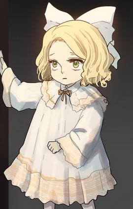 Elise 2