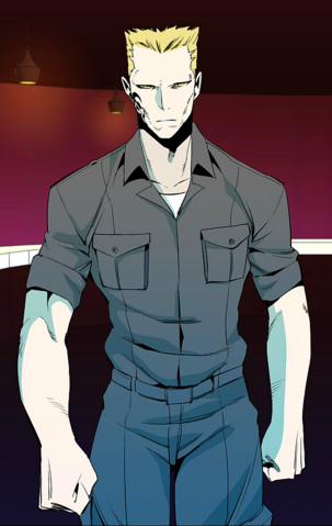 File:Lecter Ability4554.png