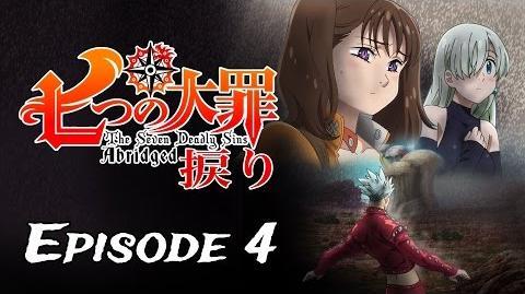 7DSA Episode 4 The WeirdKink Redemption