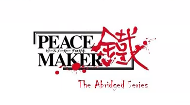 File:Peace Maker abridged title block.png