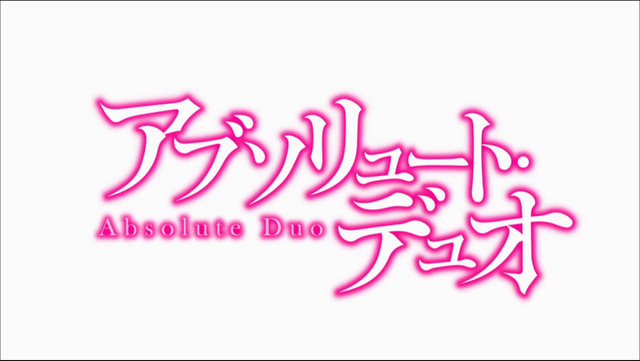 File:Absolute Duo Heading.png