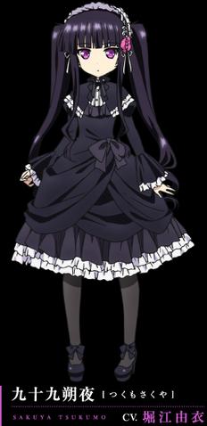 Файл:Sakuya Anime.png