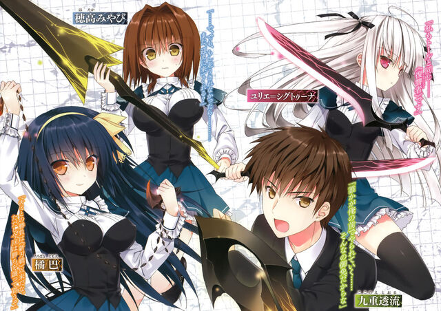 File:Absolute Duo Volume 2 Colour 2-0.jpg