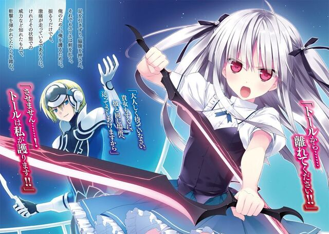 File:800px-Absolute Duo Volume 3 Colour 4.jpg