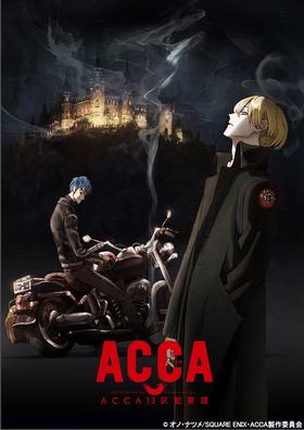 ACCA promo