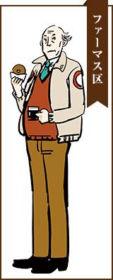 File:Uniform - Famasu Ward.jpg