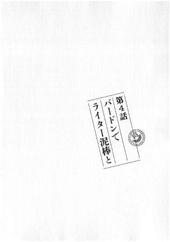 File:Chapter 4.jpg