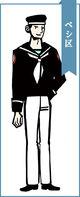 Uniform - Peshi Ward