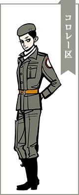 File:Uniform - Korore Ward.jpg
