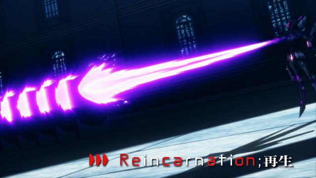 File:Reincarnation.png