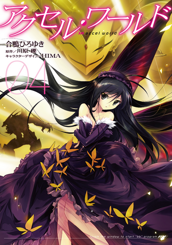 File:Accel World Manga - Volume 04 Cover.png