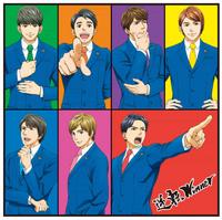 Gyakuten Winner single cover