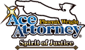 AA SoJ Logo.png