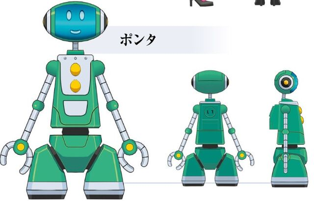 File:PontaModel.jpg