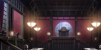 Japanese Supreme Court