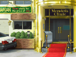Meraktis Clinic Front