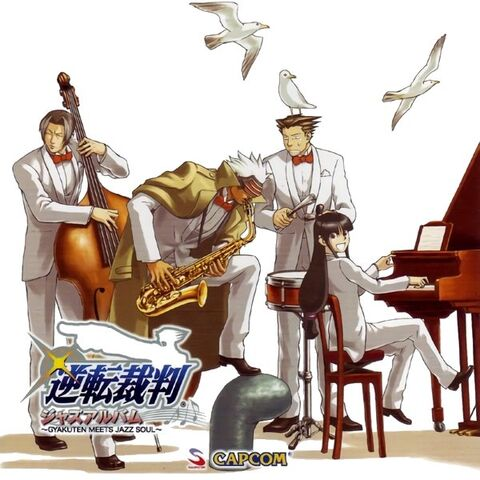 File:Jazz Soul.jpeg