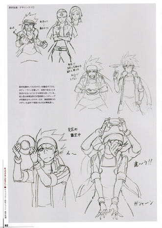 File:ChishioConceptArt2.JPG