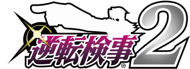 File:Gyakuten Kenji 2 Logo.png