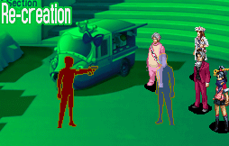 File:Recreation.png