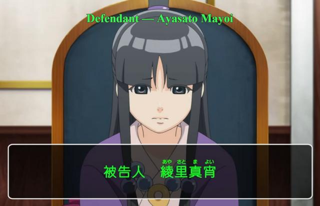 File:Mayoi Ayasato.png