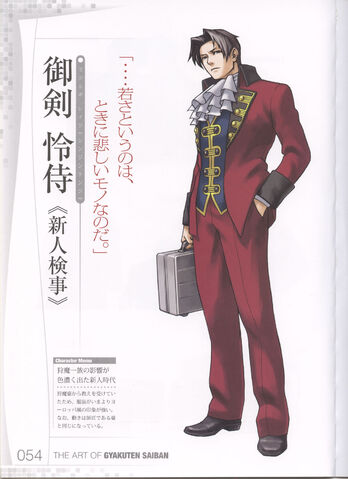 File:AoGS Edgeworth 7.jpg