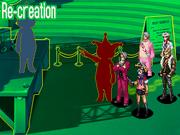 Recreation3