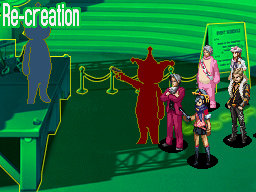 File:Recreation3.png