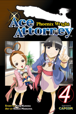Wright Manga 4