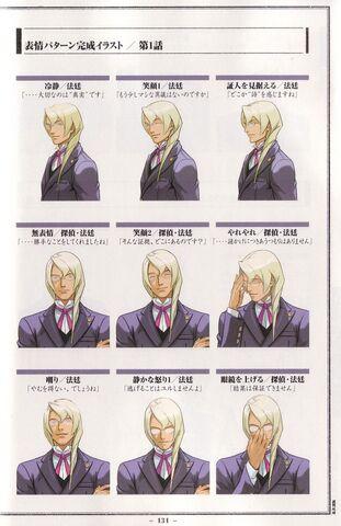 File:04-kirihito02.jpg