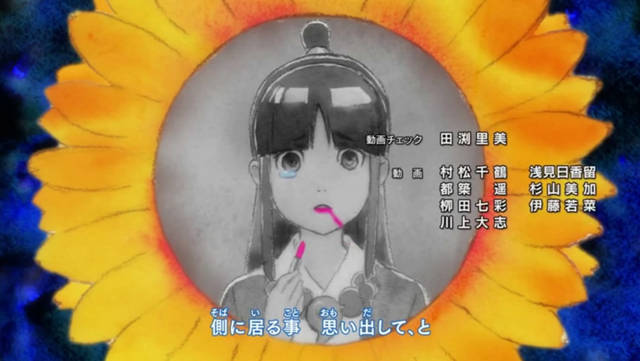 File:Anime ED 1 - Message.png