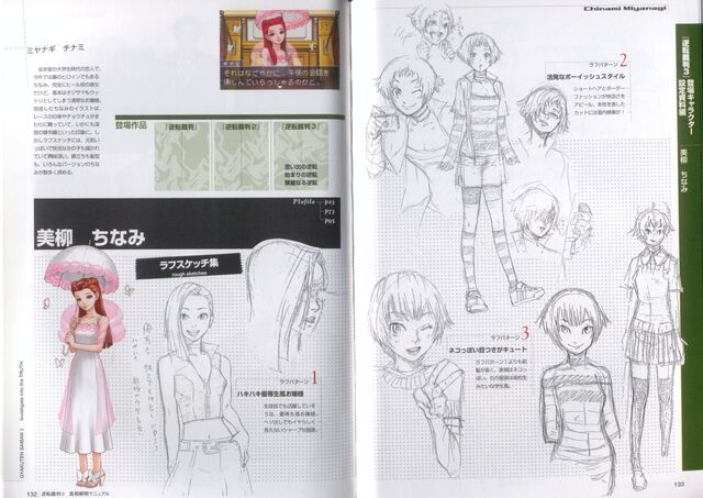 File:Fanbook Dahlia 1.jpg