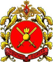 RGF emblem.png