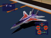 F-14 hangar (AC)