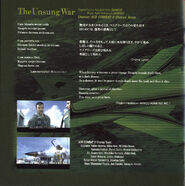 AC5 OST The Unsung War Lyrics