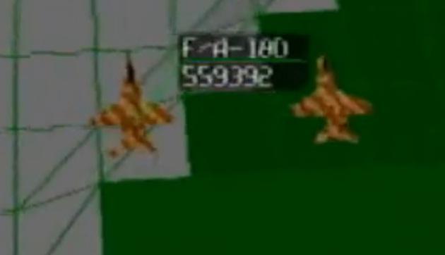 File:URF F-18D.jpg