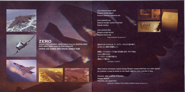 File:ACZERO OST Zero Lyrics.jpg