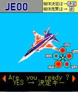 Air Combat EZ 01