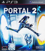 Portal2-cover-ps3-as-1